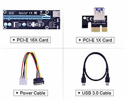 Райзер Riser PCI-E 1X to 16X Molex ver 006 60 см [В НАЛИЧИИ!], фото 3