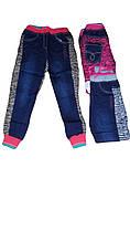 Штаны спортивные  для девочек  джинс/трикотаж,S&D размеры  116-146, арт. CH-2581