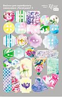 Высечки из картона Rosa Talent самоклеющие набор Floral Poem 3 12,8*20см 9406091