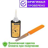 Набор для ухода за инструментами от Fiskars (- набор для секаторов масло. пилочка. - 1001640/110990)