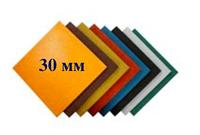 Резиновая плитка Standard 500*500*30 мм
