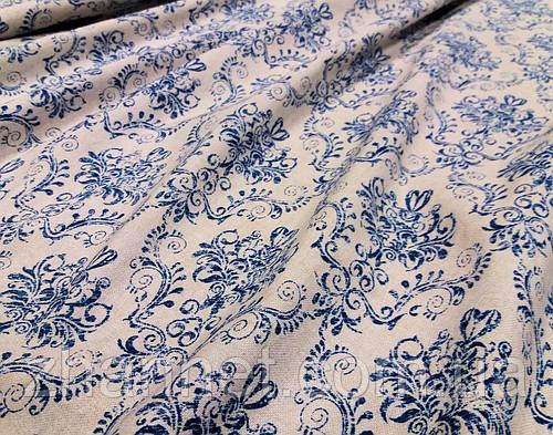 Ткань для штор Tanit синий