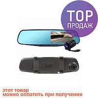Зеркало с видео регистратором DVR L900 Full HD с камерой заднего вида  / Автомобильная cистема видеонаблюдения