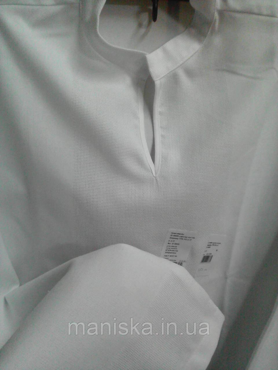 Сорочка чоловіча -