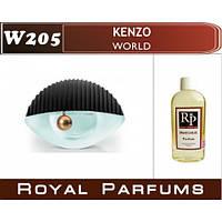 Духи на разлив Royal Parfums W-205 «World» от Kenzo