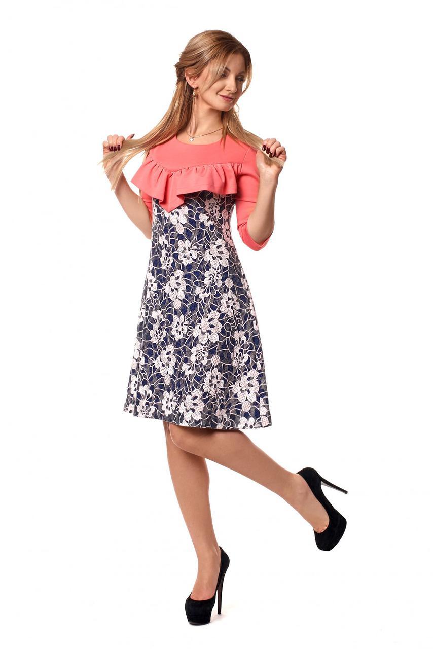 30fd696f675eba0 Красивое платье трапеция темно-синее с пудрой: продажа, цена в ...