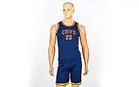 Форма баскетбольна підліткова 4309 NBA CHVS 23
