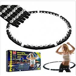 Професійний Хулахуп з TV SHOP Massaging hoop exerciser з Магнітів, обруч для заняття споктом, схуднення