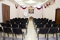 Аренда конференц-зала в Киеве