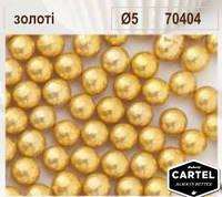 """Кульки декоративні """"Золоті Ø5"""" Вага 3 гр."""