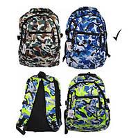Рюкзак (ранец) школьный Лидер камуфляж 43*29*17см №001-с