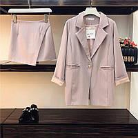 Женский костюм пиджак и юбка-шорты хлопок