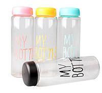 Бутылка для воды My Bottlе 500мл + чехол в ассортименте