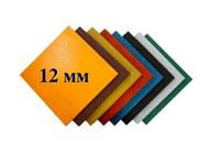 Резиновая плитка Standard 500*500*12 мм