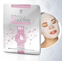 Бионаноцеллюлозная маска для лица с активатором, содержащим гиалуроновую кислоту FACE MASK H+