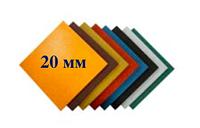 Резиновая плитка Standard 500*500*20 мм