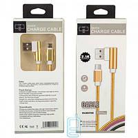 USB кабель Quik Charge 2.1A Micro USB Elastic L-образный золотистый