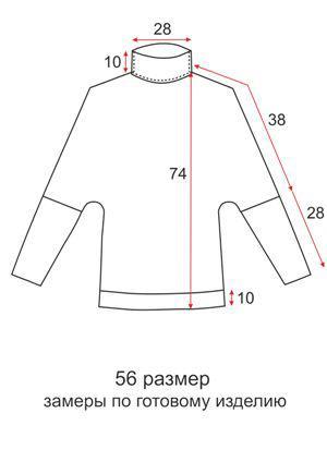 Кофта с длинным воротником - 56 размер - чертеж