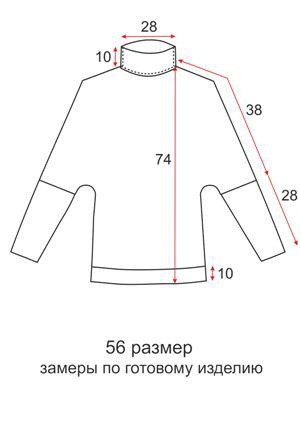 Туника летучая мышь цельнокроеная - 56 размер - чертеж