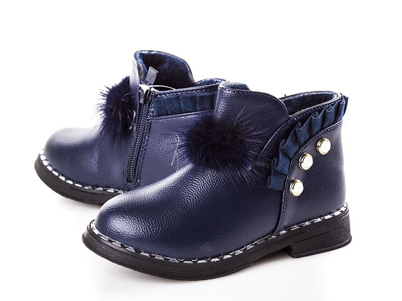822e7ce6 Гламурные демисезонные ботинки на девочку GFB синие Размер 27-32 ...