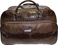 Дорожная сумка 33*52*19 средняя