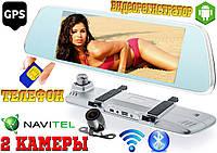 Зеркало телефон видеорегистратор, GPS, SIM, 2 камеры, Android