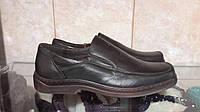 Мужские туфли деми рр. 43