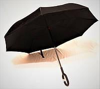 Зонт обратного сложения. Зонт наоборот. Умный зонт. Зонтик от дождя.