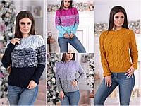 Женский свитер радуга lc2018
