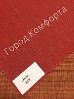 Тканина для рулонних штор LEN 0888