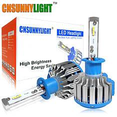 Автомобильные лампы LED Cnsunnylight H1 7000LM 6000K 2x35W