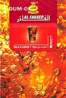 Al Fakher Cola (Аль Факер Кола)  50грамм