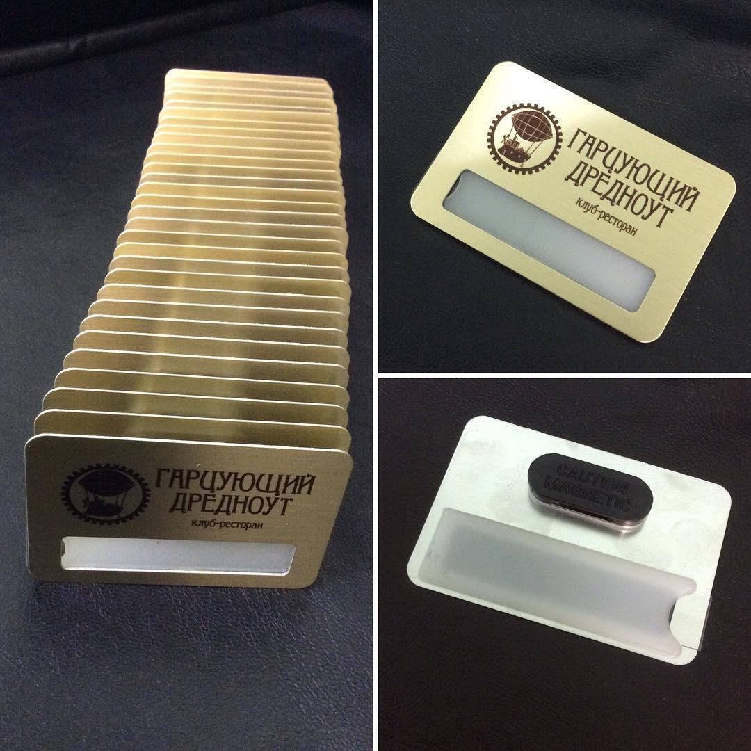 Бейджи металлические на магните с окном для сменного имени (изготовление за 1 час на оболони)