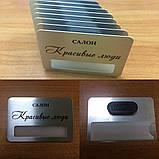 Бейджи металлические на магните с окном для сменного имени (изготовление за 1 час на оболони), фото 2