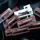 Бейджи металлические на магните с окном для сменного имени (изготовление за 1 час на оболони), фото 6