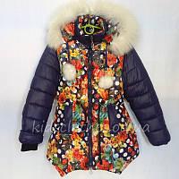 Парка зимняя для девочек ''Andinaisi'' (6-10 лет) синяя ''Роза''