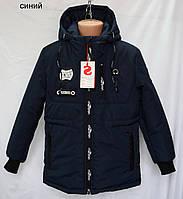 """Подростковая демисезонная куртка """"Teenager"""" для мальчиков 36 - 42 р."""