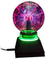 Плазменный шар Plasma ball 5″, детский светильник, Tesla плазма ночник шар с молниями