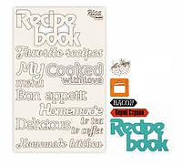 Чипборд для скрапбукинга 126*200 мм Recipe book 7 белый 94232073