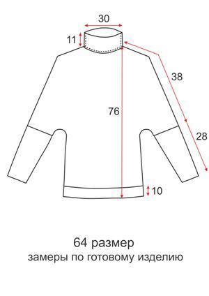 Кофта с длинным воротником - 64 размер - чертеж