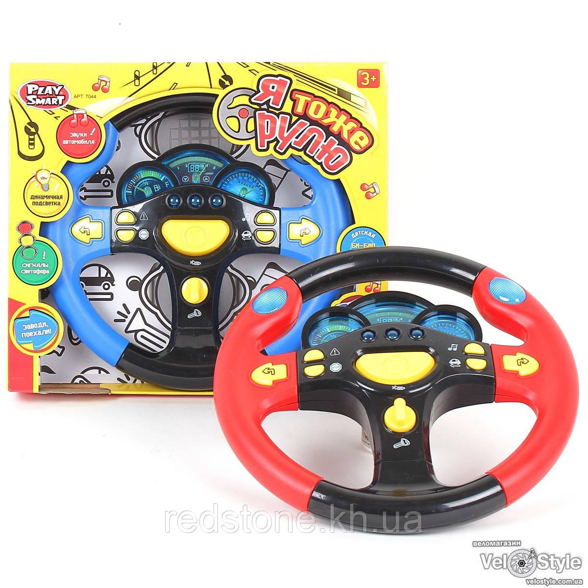 Игровой набор руль Joy Toy свет, звук (красный и синий цвета)