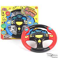 Игровой набор руль Joy Toy (свет, звук)