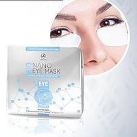 Бионаноцеллюлозная маска для кожи вокруг глаз с активатором, содержащим HALOXYL и EYELISS  EYE MASK