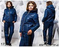 Спортивний зимовий костюм з плащовки та синтепону 150