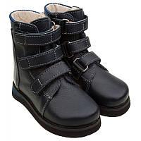 Ортопедическая детская и подростковая обувь в Украине. Сравнить цены ... d15a73521de63