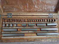 Концевые меры длины , фото 1