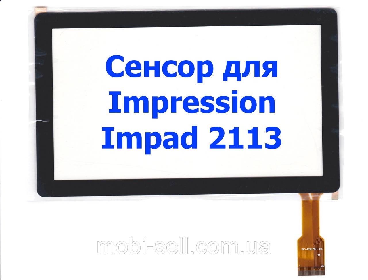 Сенсорный экран (тачскрин, сенсор) для ImPad 2113