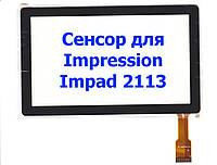 Сенсорный экран (тачскрин, сенсор) для ImPad 2113, фото 1