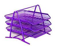 Лоток для бумаги горизонтальный, металлическая сетка 3-ярусный 2014_Фиолетовый