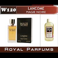 Духи на разлив Royal Parfums W-120 «Magie Noire» от Lancome